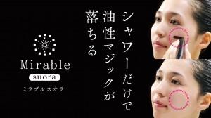 蜀咏悄邏譚・mirableb